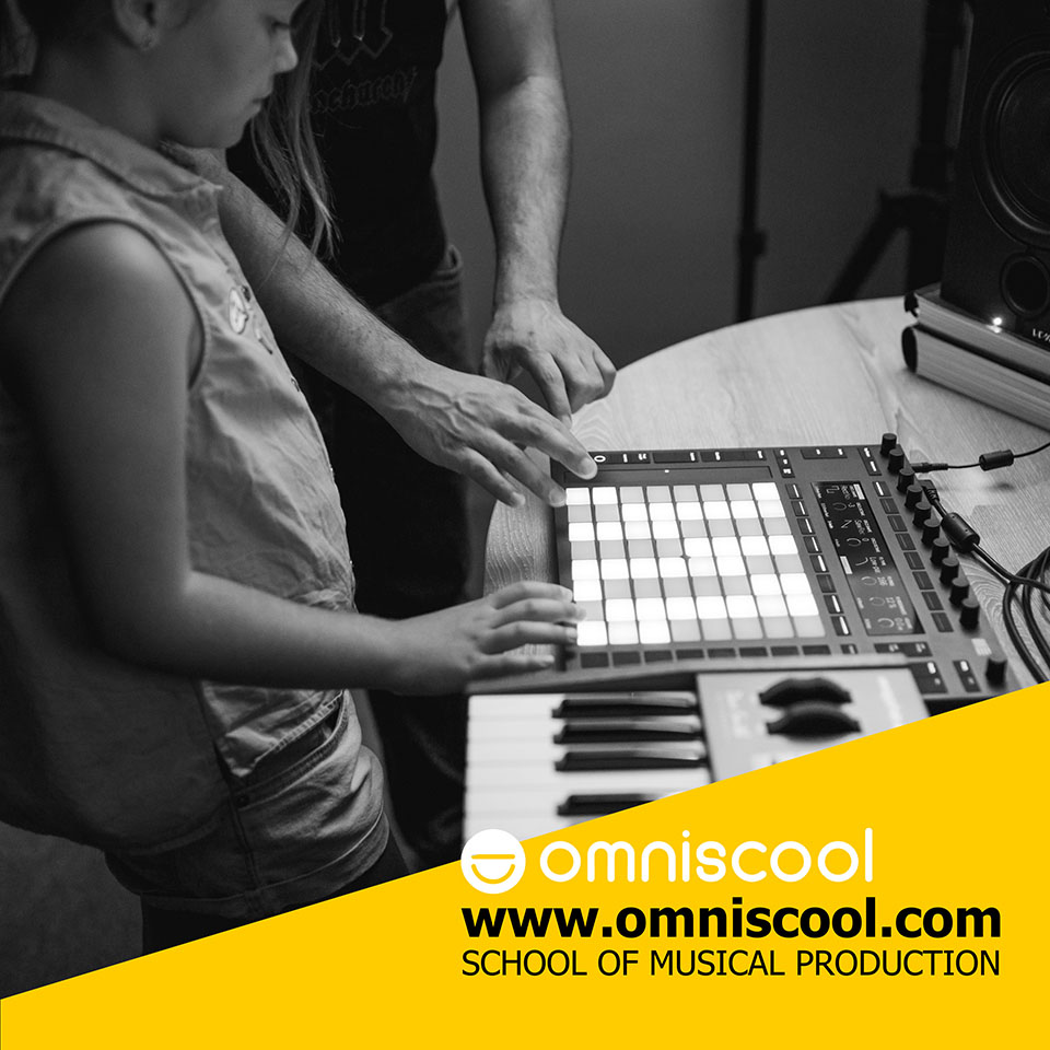 omniscool school of musical production За нас